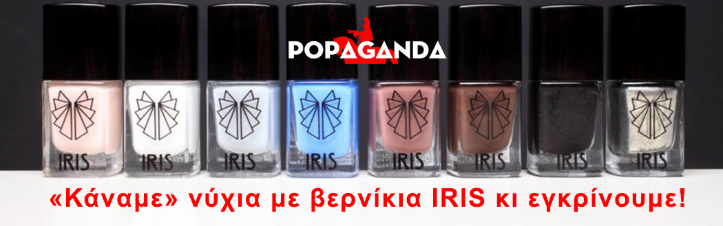 popaganda_irisnails